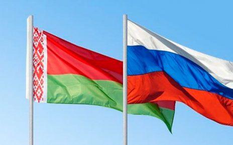 фото флага россия беларусь