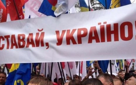 """Акция """"Вставай, Украина!"""