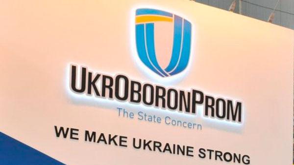 Укроборонпром лого