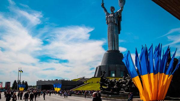 день победы киев фото
