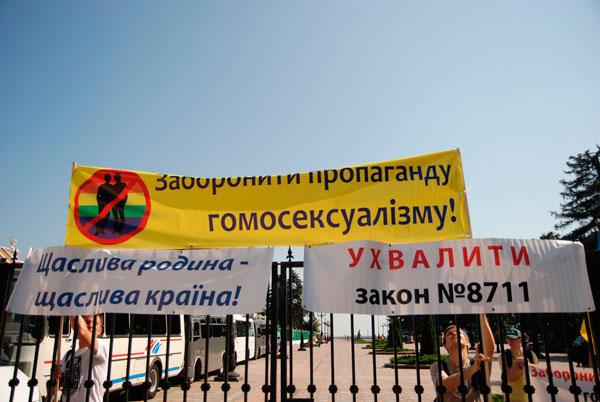 запрет гомосексуализма