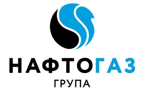 нафтогаз лого