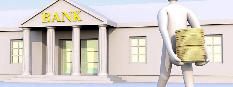 перекредитование в банке